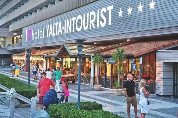 taxi simferopol yalta inturist - Такси Симферополь - гостиница Ялта-Интурист, (г. Ялта) цена от 1600 рублей.